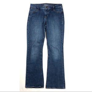 Old Navy The Dreamer Jeans Medium Wash Blue
